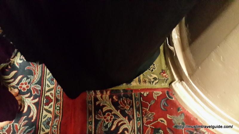 Rawdatul Jannah - green carpet