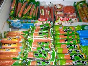 Halaal Meat in Supermarket
