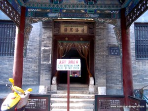 Wudhu Khana Xian
